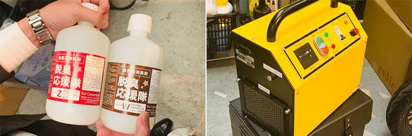 特殊清掃や除菌脱臭に使用する薬剤と機材