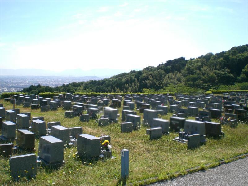 福岡市立 西部霊園