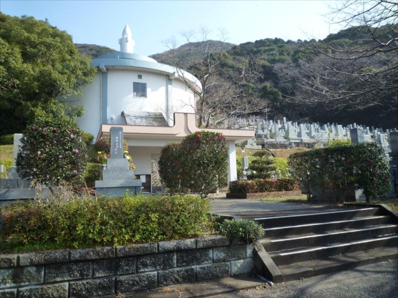 北九州市立 足立霊園