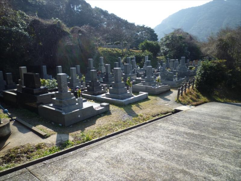 北九州市立 城山霊園