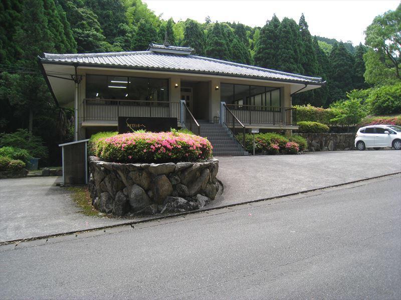 久留米中央霊園