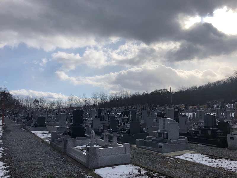 盛岡市営 古川墓園