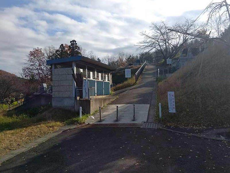 福島市営 新山霊園