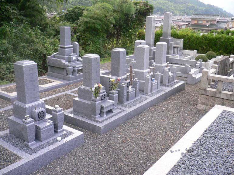 城ヶ越メモリアルパーク