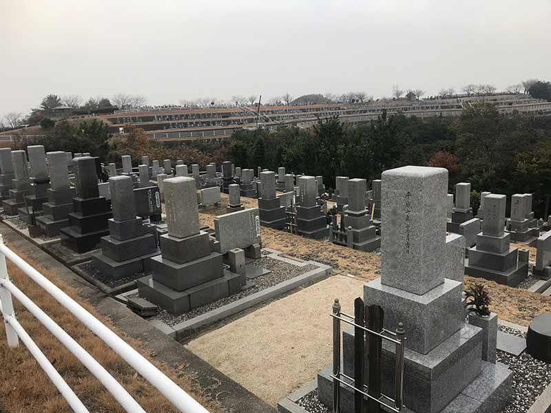 倉敷市営 中央公園墓地