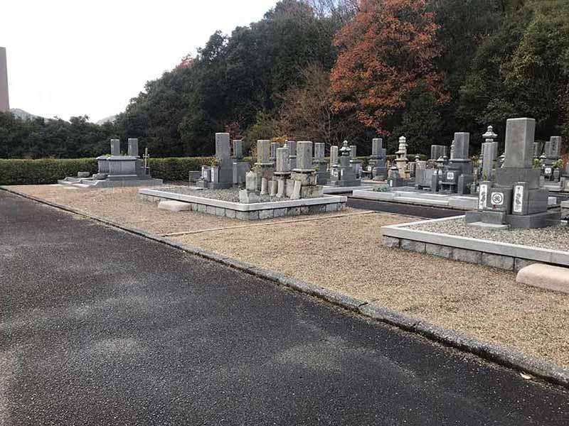 和気町営 益原墓地
