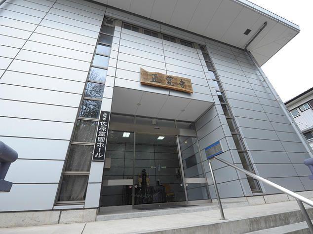 佐原霊園 納骨堂「やすらぎ」 「正覚寺」入口