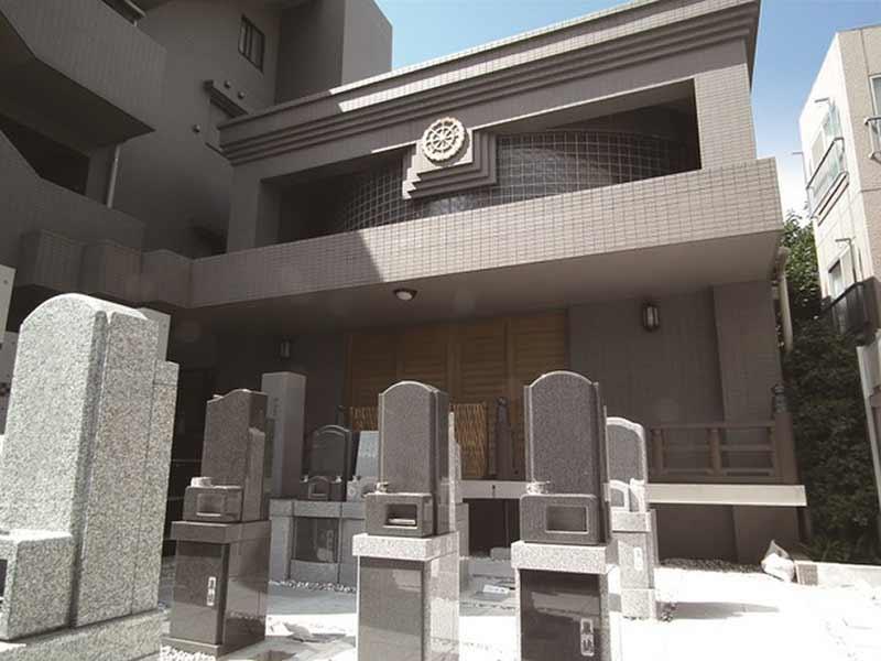 中野坂上浄苑