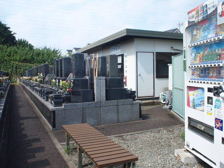 藤沢霊園 自動販売機も完備