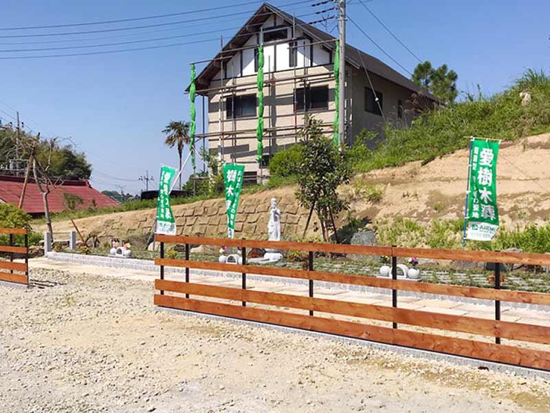 酒々井樹木葬墓地