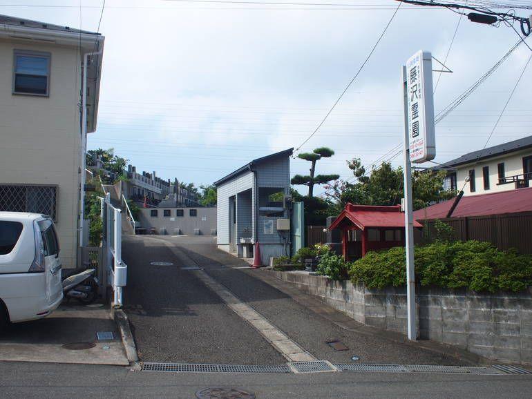 藤沢霊園 広い入口