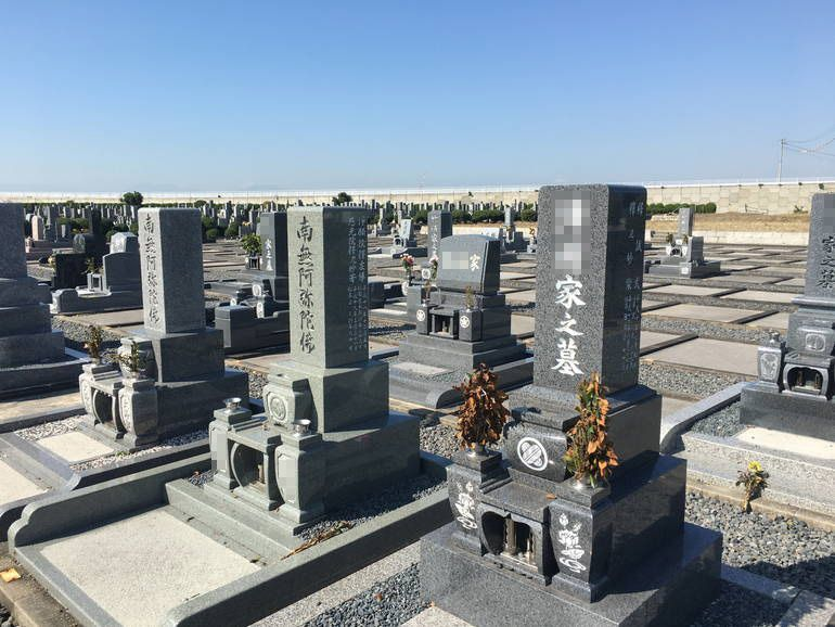 弥富市営 潮見台霊園