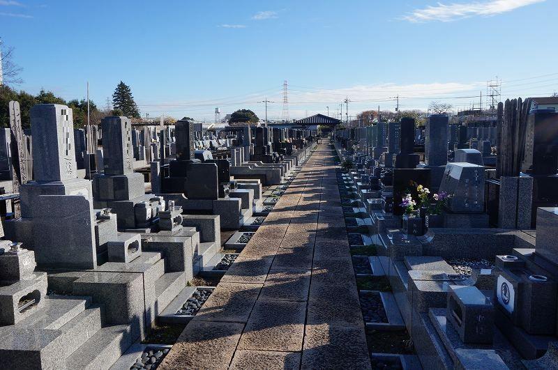 平和浄苑 一般墓所