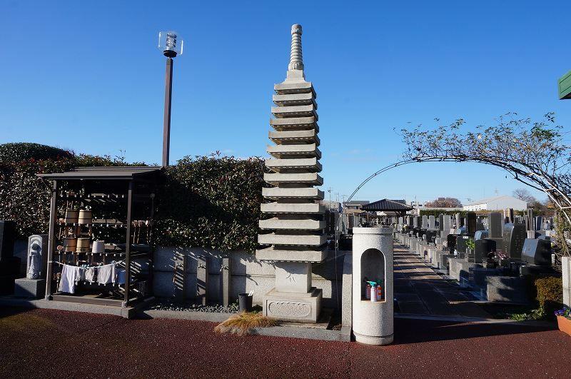 平和浄苑 入り口横にある水汲み場