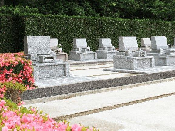 所沢聖地霊園 ゆとりのある設計でゆったりお参りできる墓域