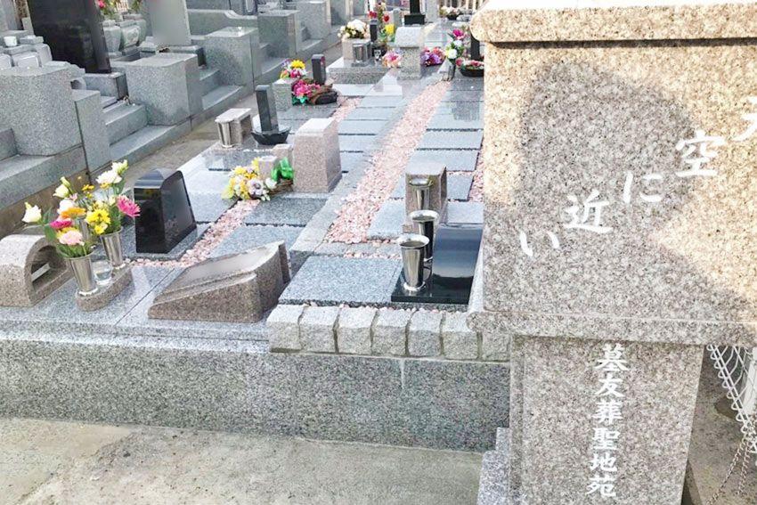 天空に近い墓友葬聖地墓苑