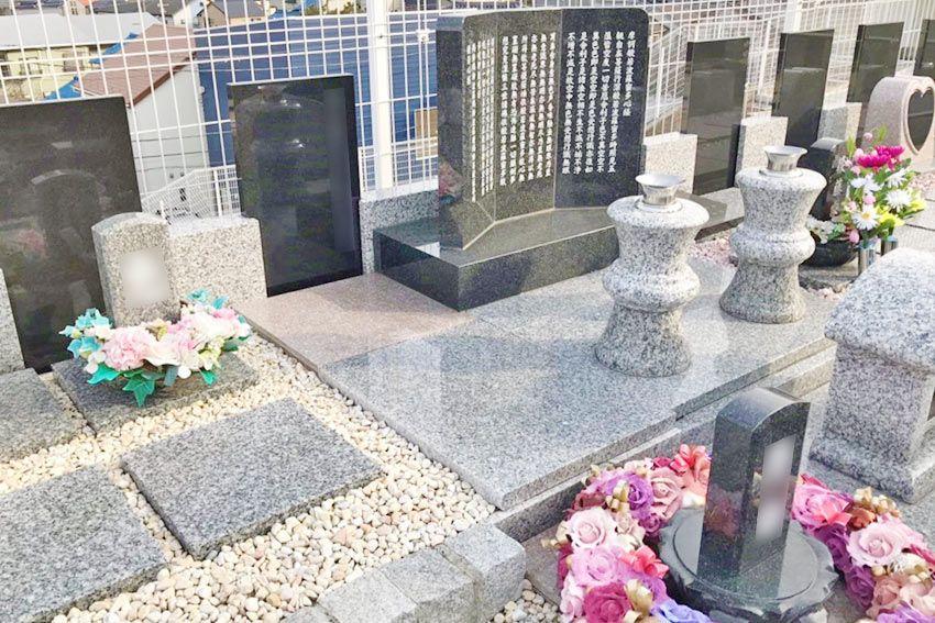 墓友葬聖地苑
