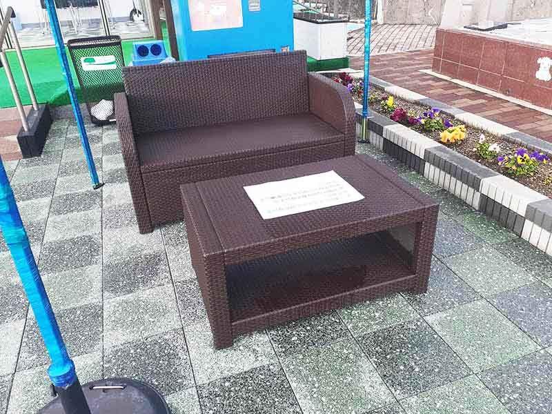 メモリアルパーク大津 桜公園墓地