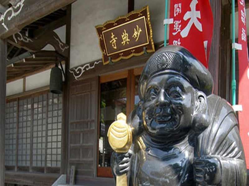鎌倉富士見墓苑 妙典寺の大黒様
