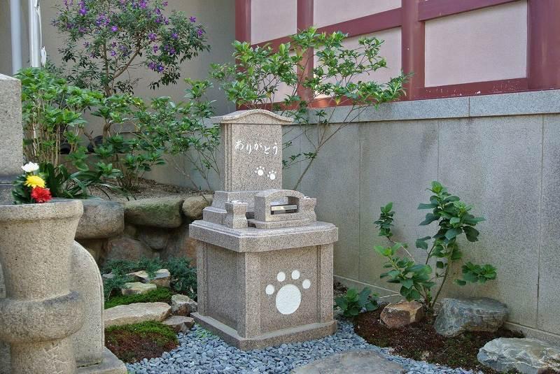 圓妙寺にあるペットの墓