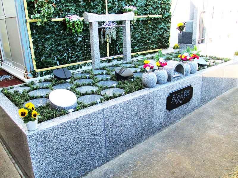 中郡二宮樹木葬永久の郷 永代供養墓