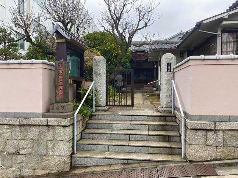 蓮乗院 寺院入口