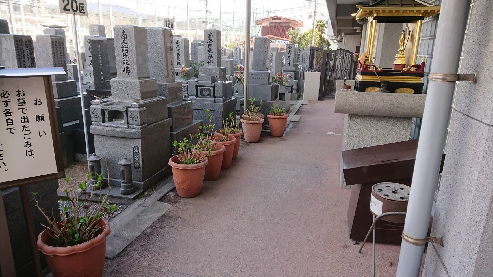 専光寺墓苑の園内風景④