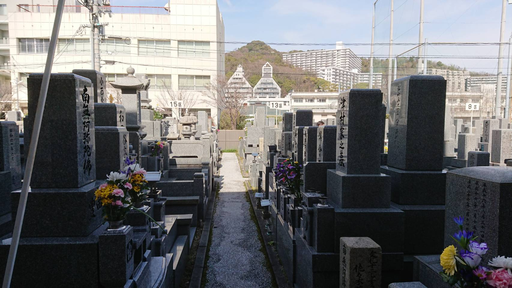 専光寺墓苑の園内風景⑦