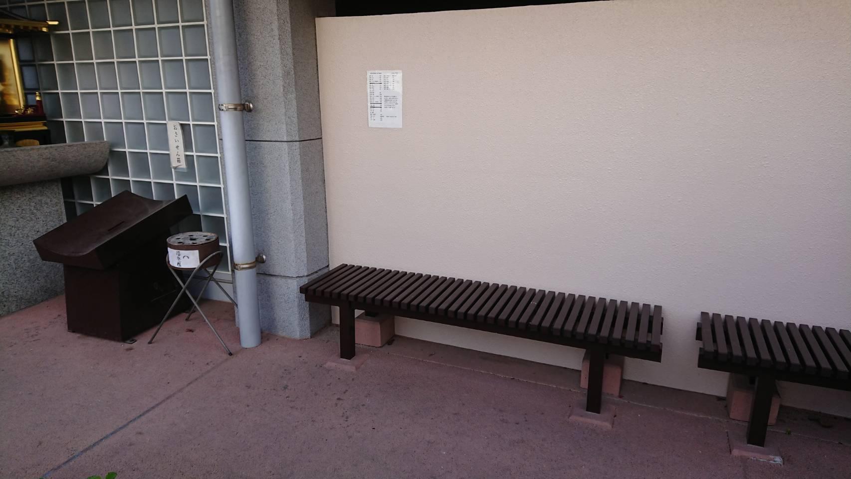 専光寺墓苑の休憩スペース