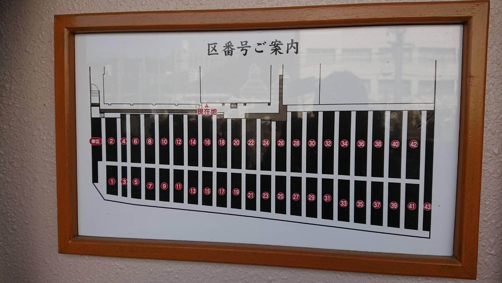 専光寺墓苑の園内区画図
