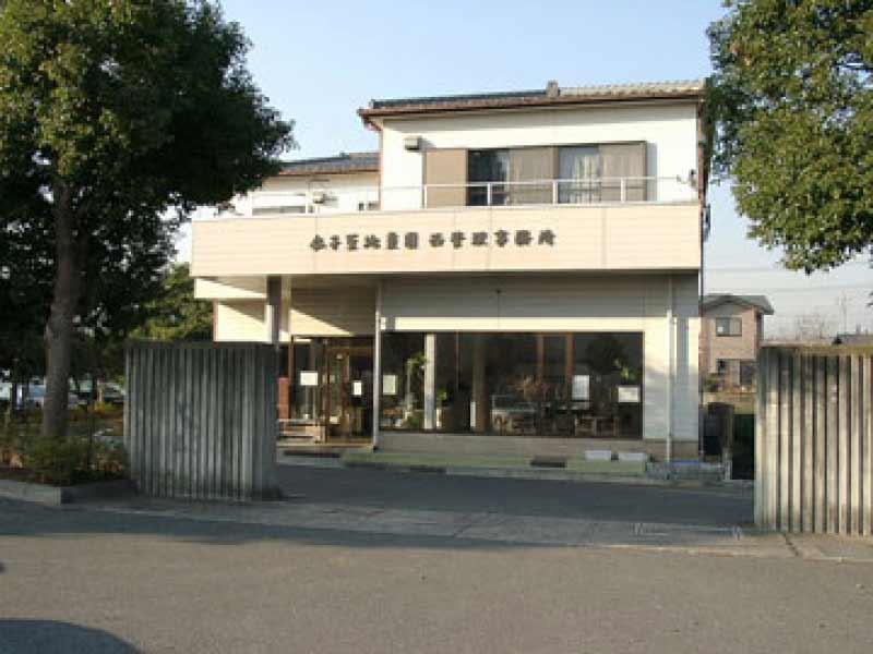 仏子聖地霊園 管理事務室
