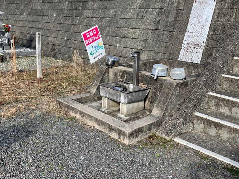 東かがわ市営 町田霊園