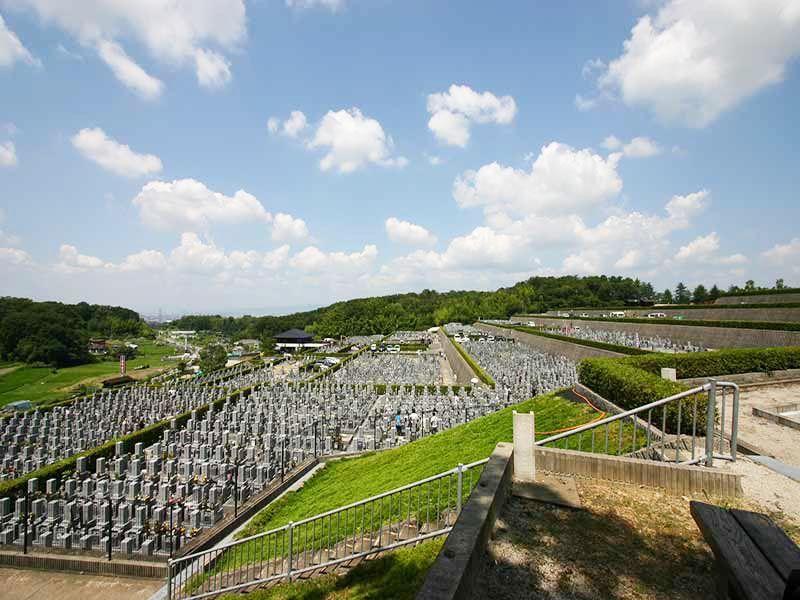 枚方紫峰霊苑 豊かな自然に囲まれた霊園