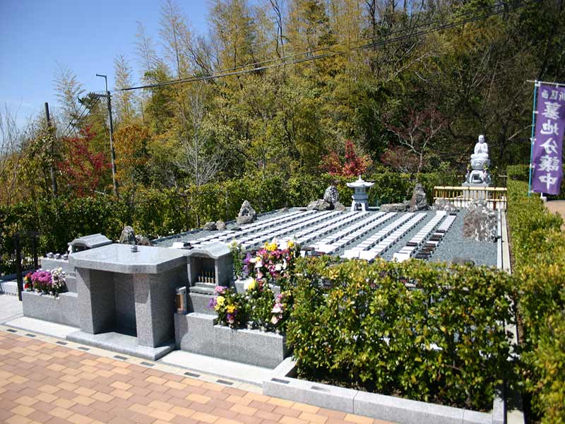 枚方紫峰霊苑 永代供養墓