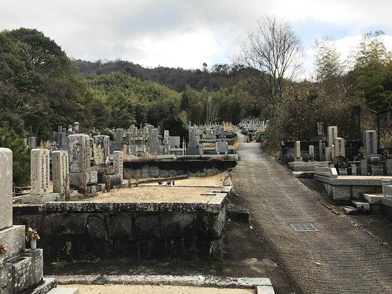 大山崎町営 見阿弥墓地