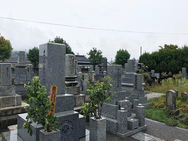 山口市営ふしの第二墓地