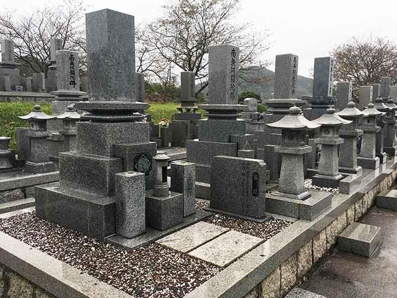 山口市営岡山共葬墓地