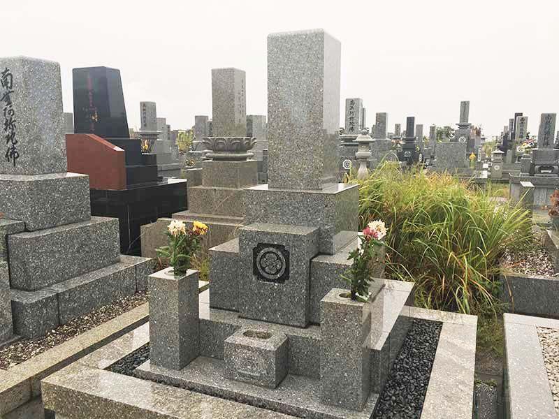 山陽小野田市営 南墓地公園