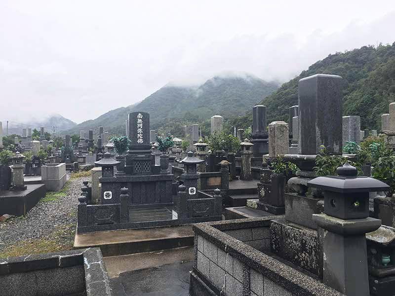 萩市営 三見西の浜墓地