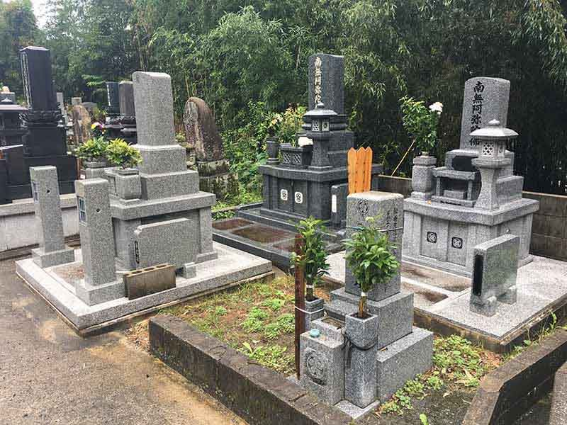 萩市営 南明寺墓地