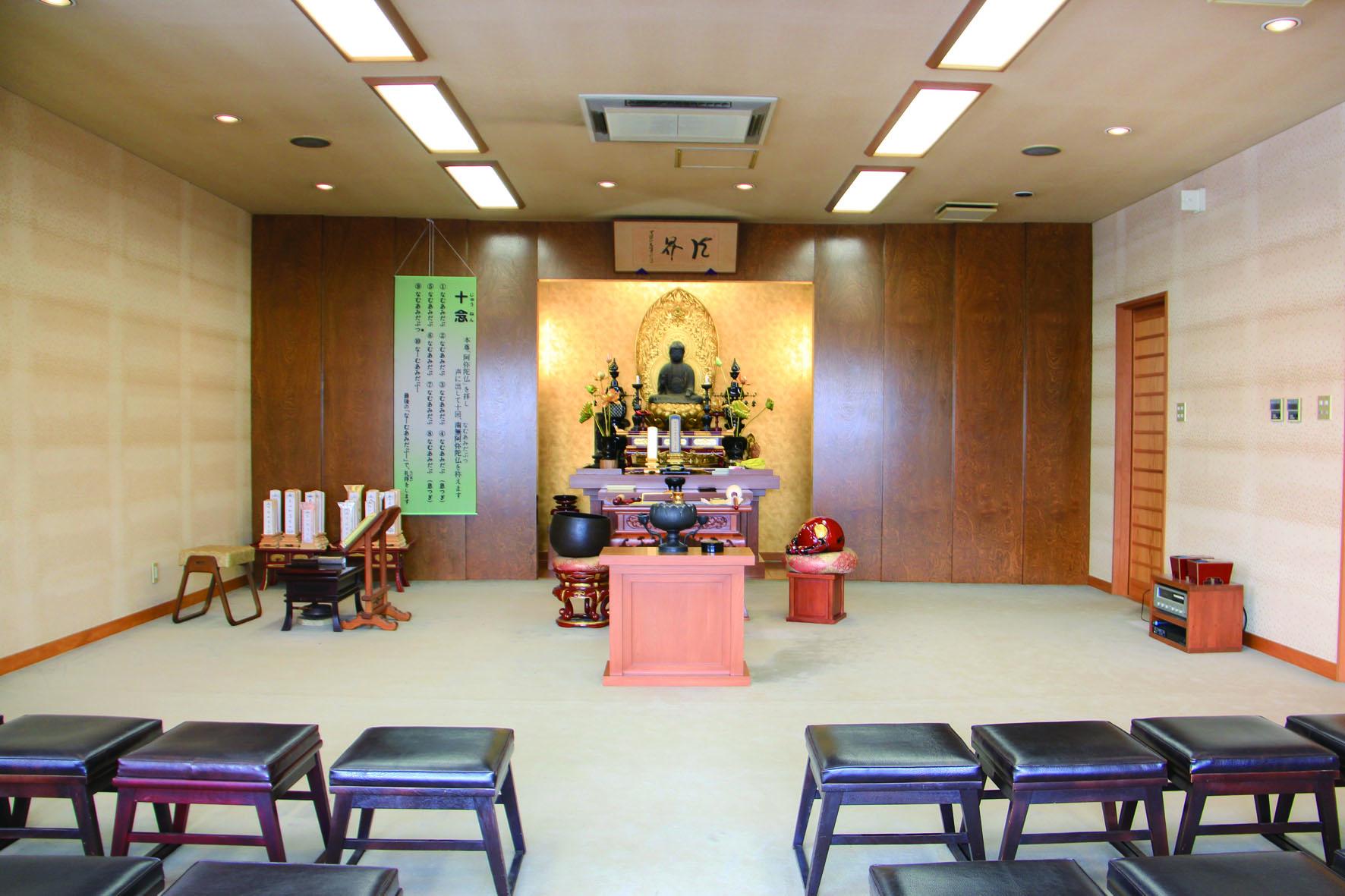 浄円寺 手入れが行き届いた法要施設