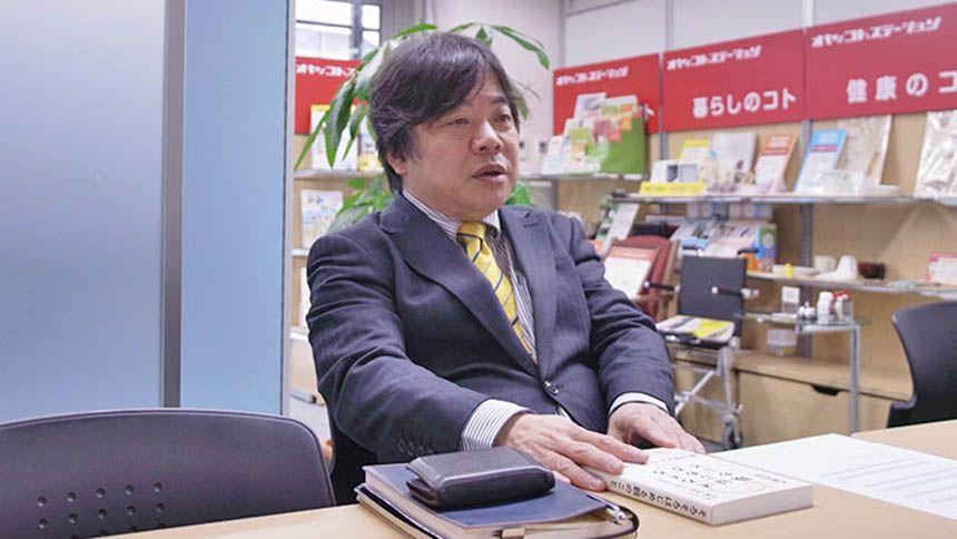 大澤氏の横顔