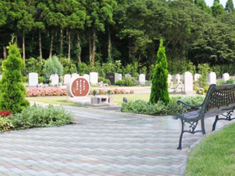 緑あふれる千葉東霊苑