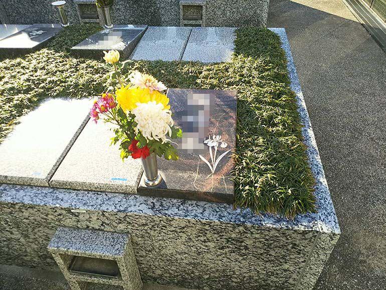 公園墓地 瑠璃光苑 かがむことなくお参りできる樹木葬-ガーデンタイプ4型