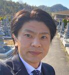 有限会社やまにし 小田さん