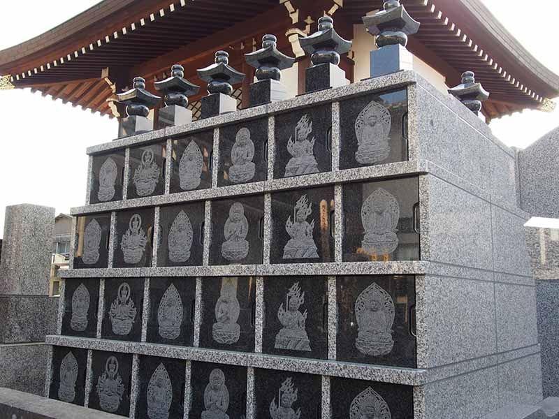 観音寺墓苑 永代供養墓 屋外納骨墓