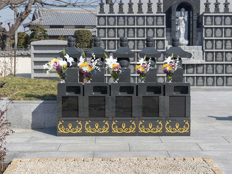 慈眼院墓苑 永代供養墓・樹木葬 整然と並んだ供養墓