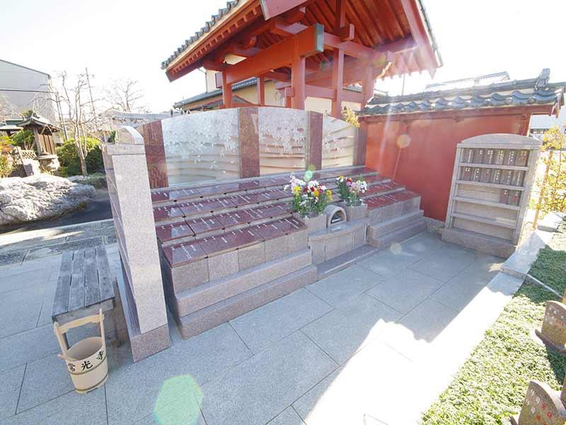常光寺 永代供養墓・樹木葬 永代供養墓やすらぎ