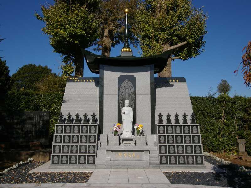 浄安寺墓苑 日当たりのよい供養墓