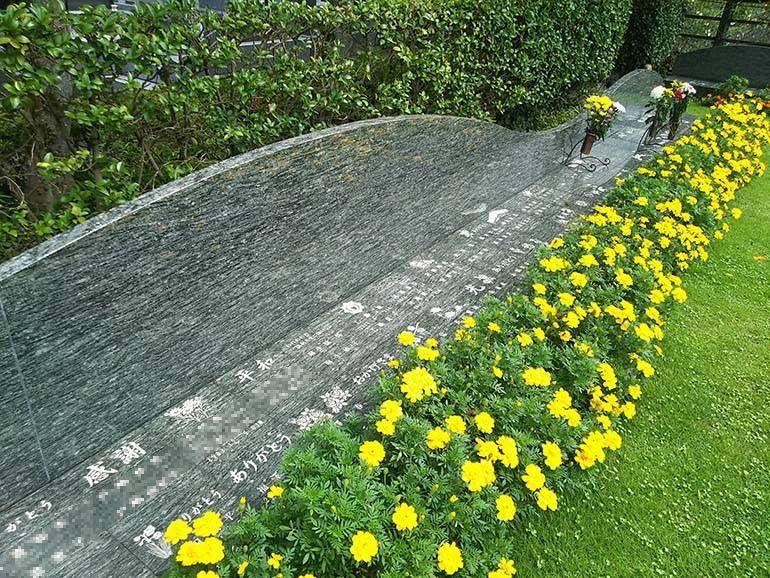 西東京墓苑 永代供養墓に刻まれた刻印の様子
